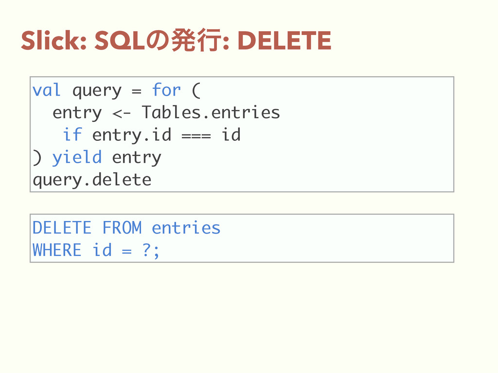 Slick: SQLͷൃߦ: DELETE val query = for ( entry <...