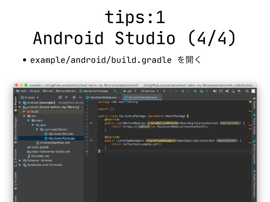 tips:1 Android Studio (4/4) • example/android/...
