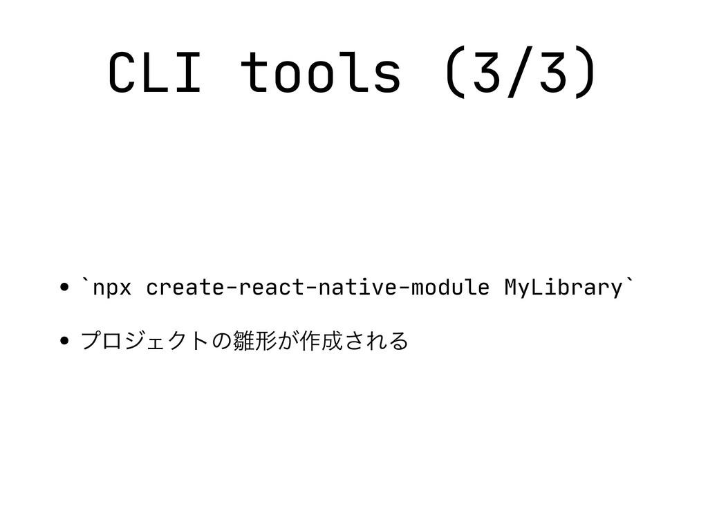 CLI tools (3/3) • `npx create-react-native-modu...