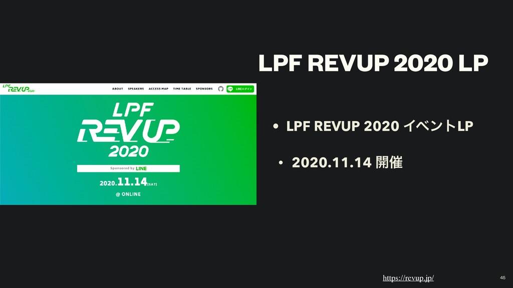 LPF REVUP 2020 LP • LPF REVUP 2020 ΠϕϯτLP • 202...