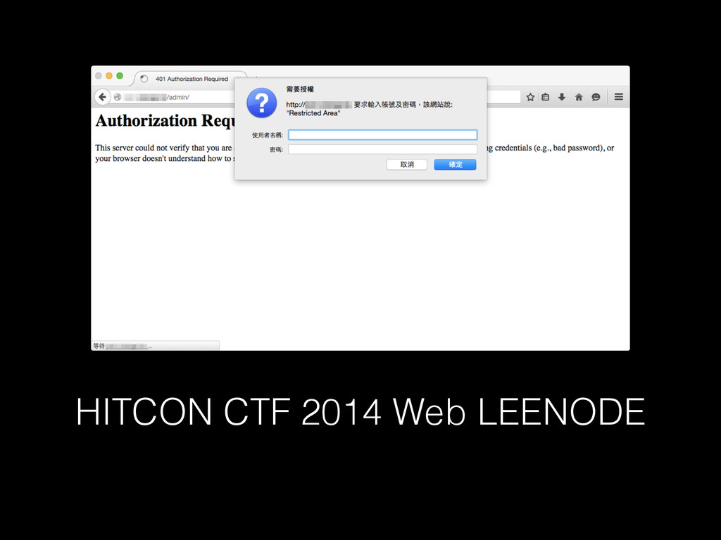 HITCON CTF 2014 Web LEENODE