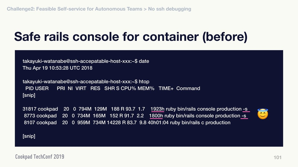 Safe rails console for container (before) 101 t...