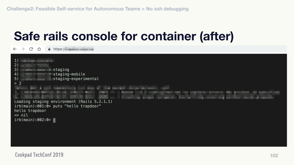 Safe rails console for container (after) 102 Ch...