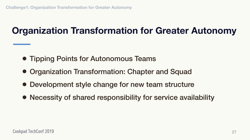 Organization Transformation for Greater Autonom...