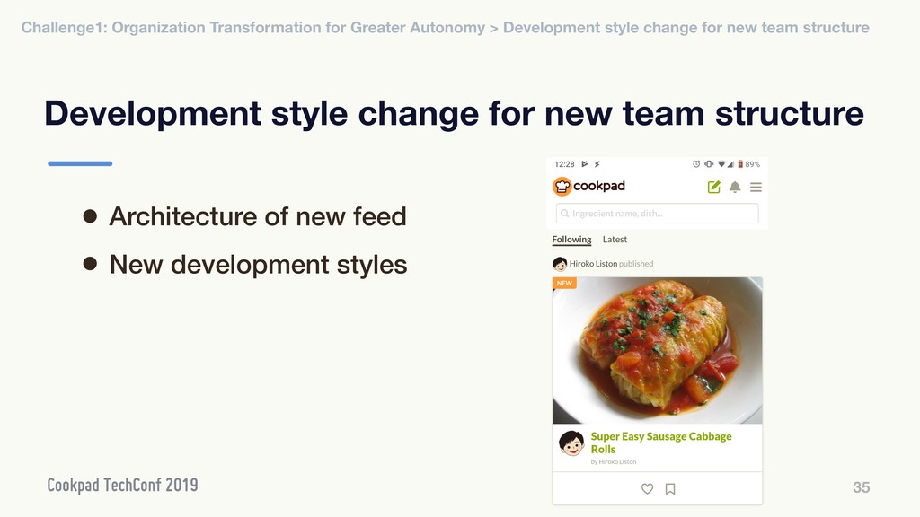 Development style change for new team structure...