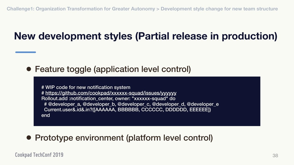 New development styles (Partial release in prod...
