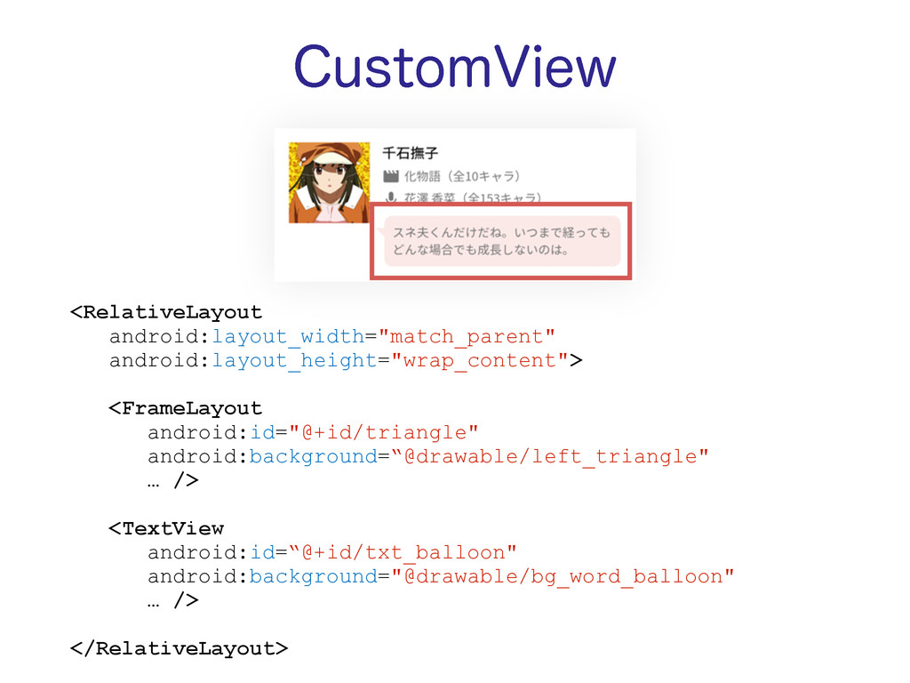 $VTUPN7JFX <RelativeLayout android:layout_width...