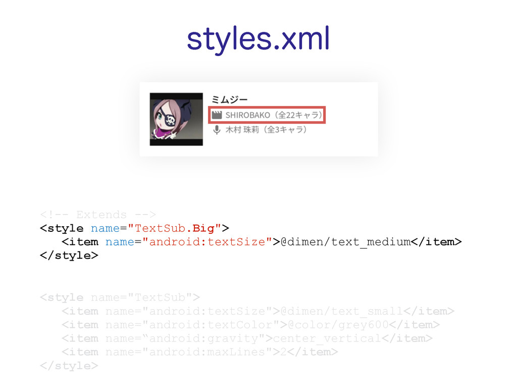 "TUZMFTYNM <!-- Extends --> <style name=""TextSu..."