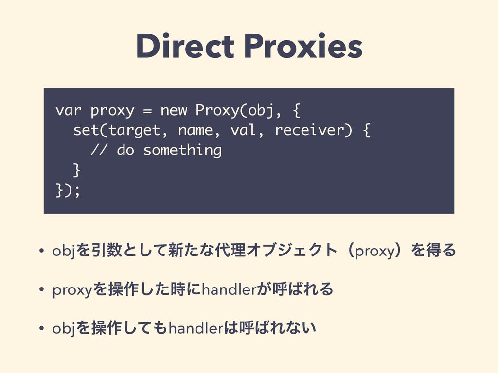 Direct Proxies var proxy = new Proxy(obj, { se...
