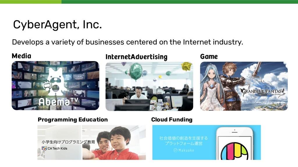 CyberAgent, Inc. Programming Education Cloud Fu...