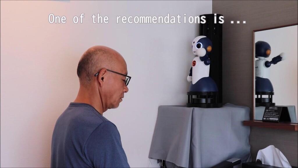 部屋にロボットを起きました