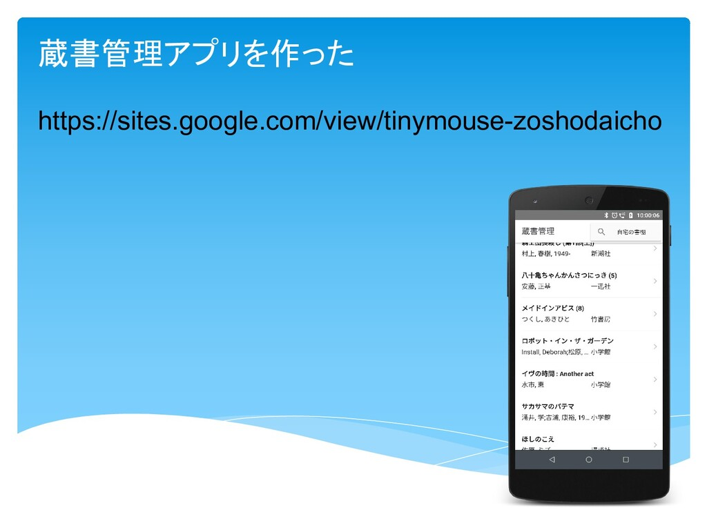 https://sites.google.com/view/tinymouse-zoshoda...