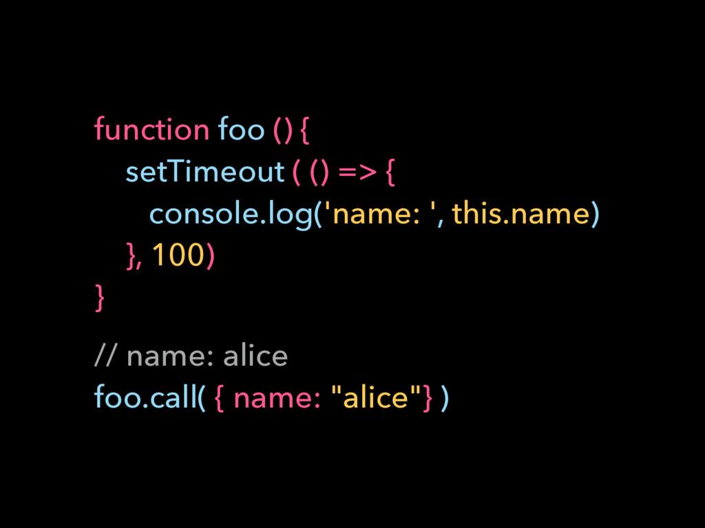function foo () { setTimeout ( () => { consol...