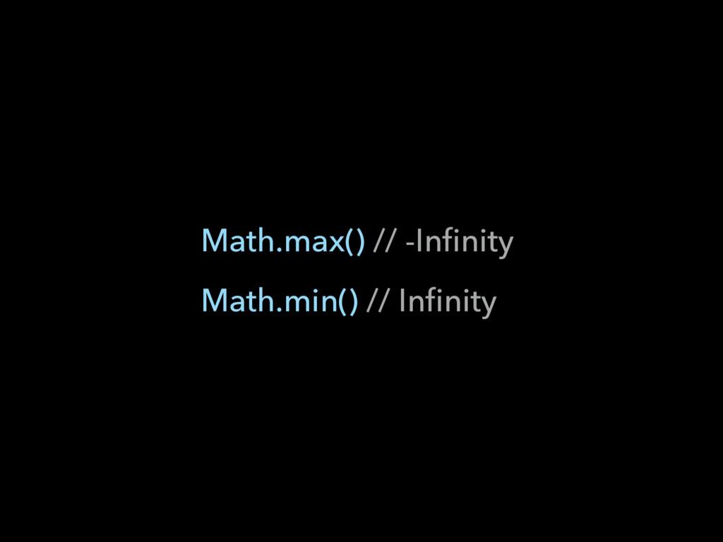 Math.max() // -Infinity Math.min() // Infinity
