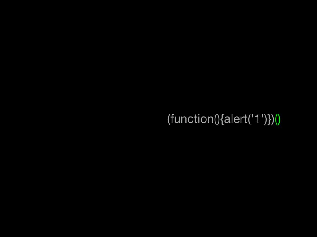 (function(){alert('1')})()