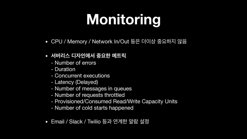 Monitoring • CPU / Memory / Network In/Out ١ ؊...