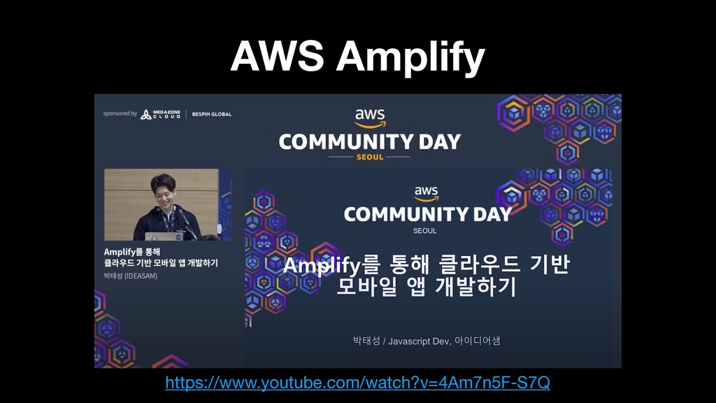AWS Amplify https://www.youtube.com/watch?v=4Am...