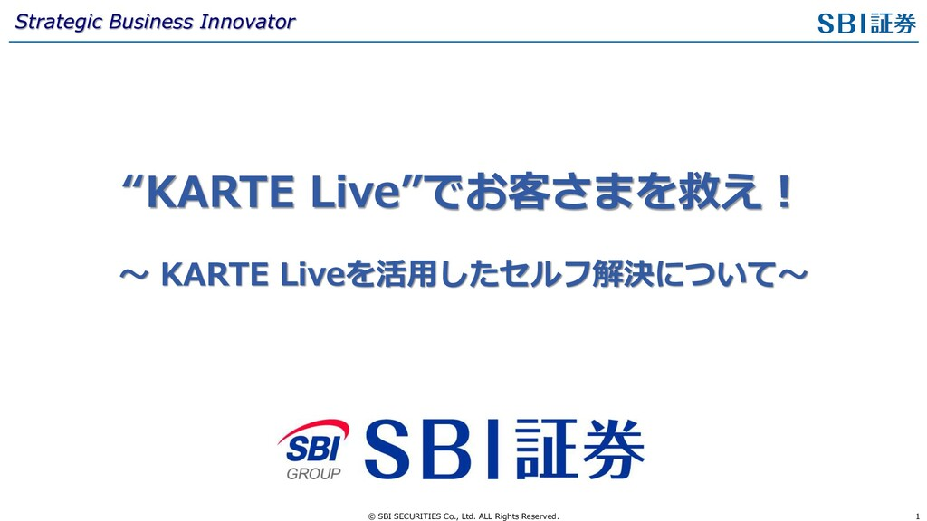 1 © SBI SECURITIES Co., Ltd. ALL Rights Reserve...
