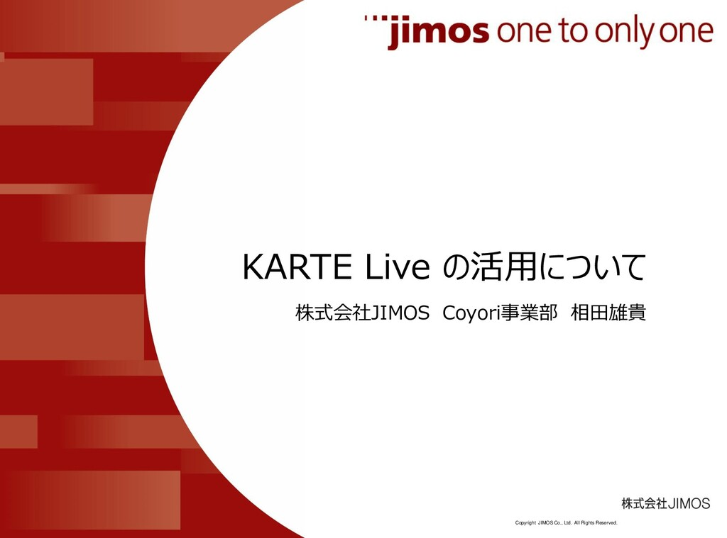 Copyright JIMOS Co., Ltd. All Rights Reserved. ...
