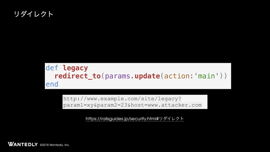 ©2018 Wantedly, Inc. ϦμΠϨΫτ def legacy redirect...