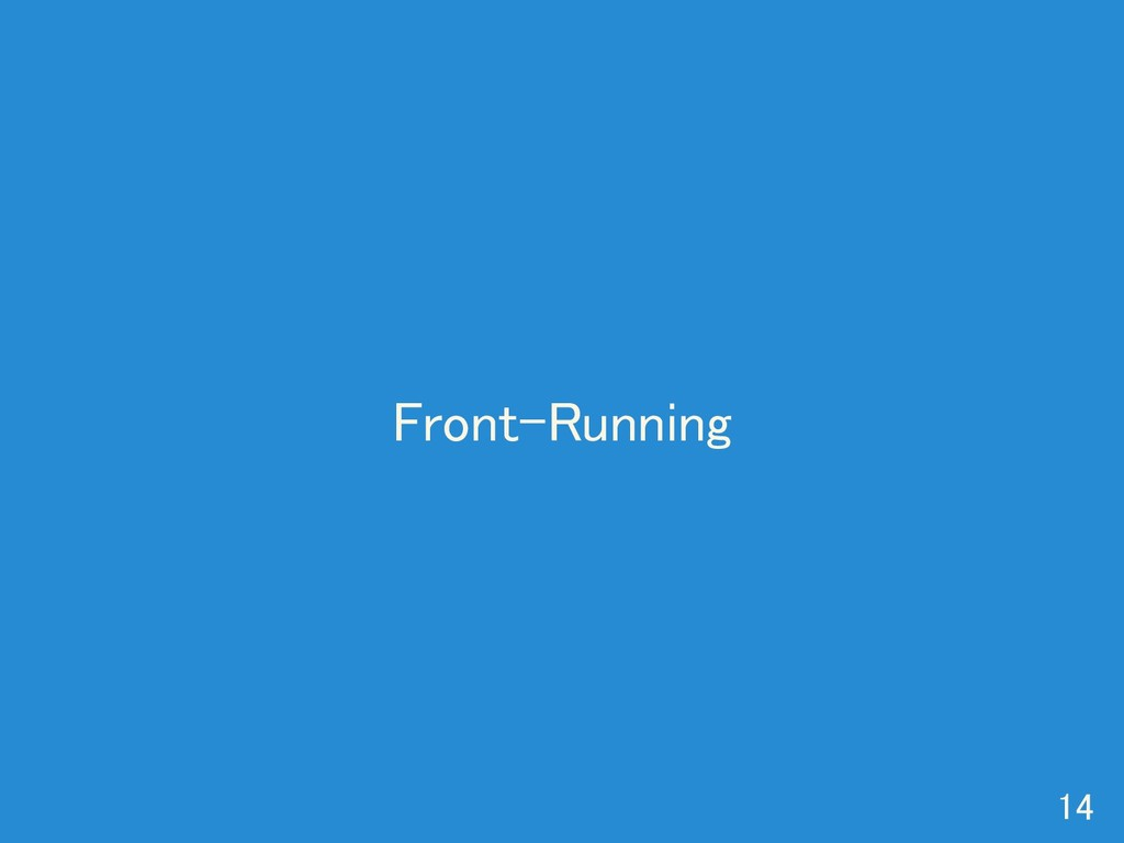 Front-Running