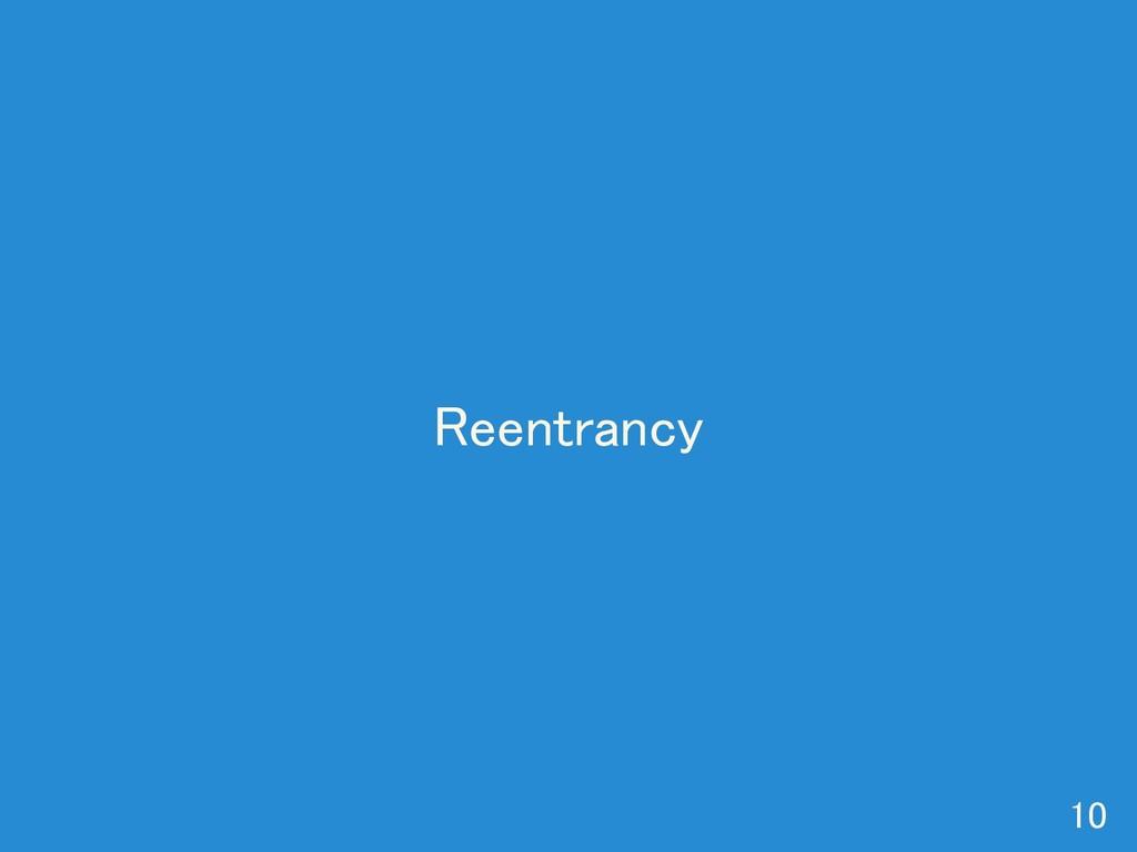 Reentrancy 10
