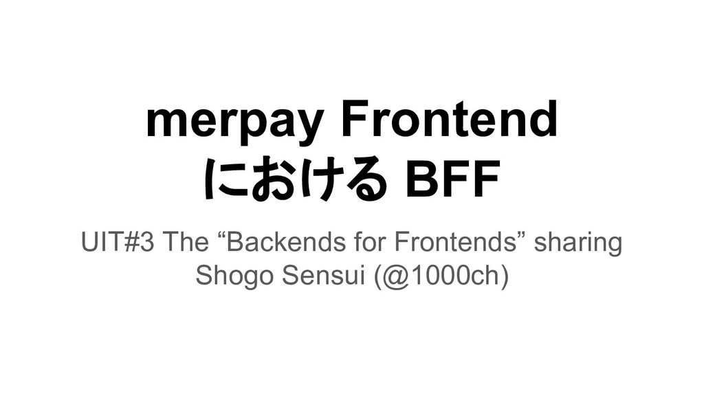 "merpay Frontend における BFF UIT#3 The ""Backends fo..."