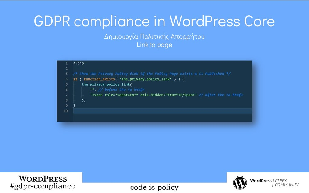 GDPR compliance in WordPress Core Δημιουργϊα Πο...