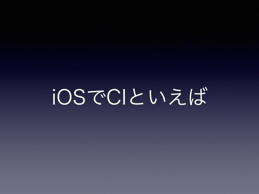 J04Ͱ$*ͱ͍͑