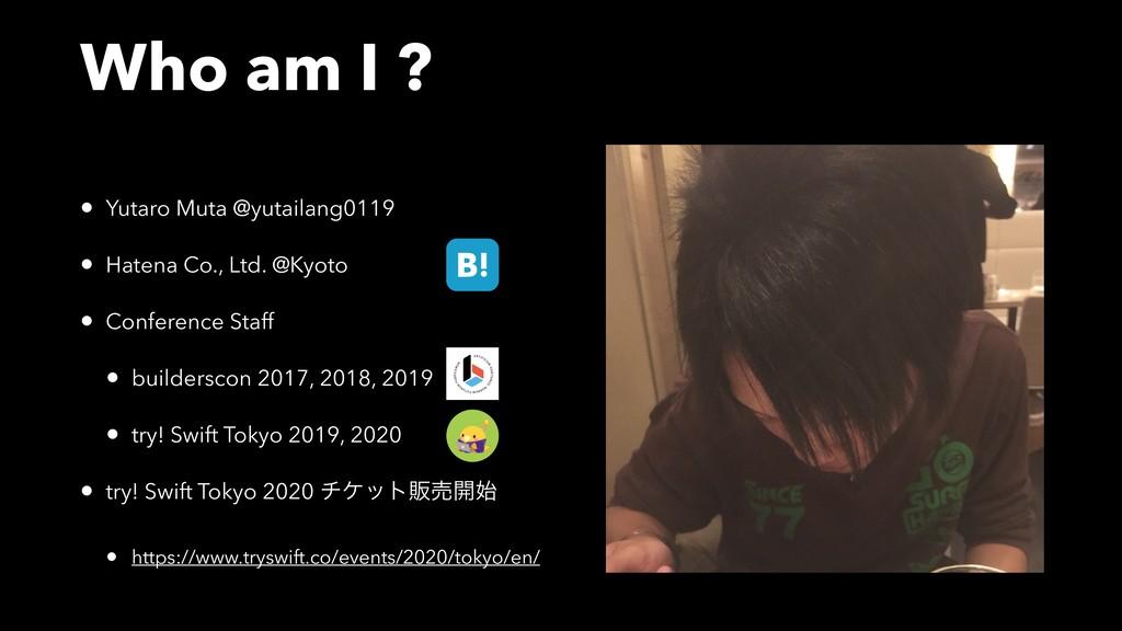 • Yutaro Muta @yutailang0119 • Hatena Co., Ltd....