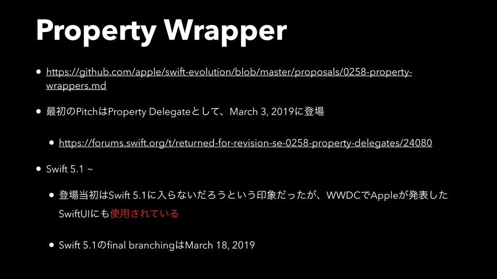 Property Wrapper • https://github.com/apple/swi...