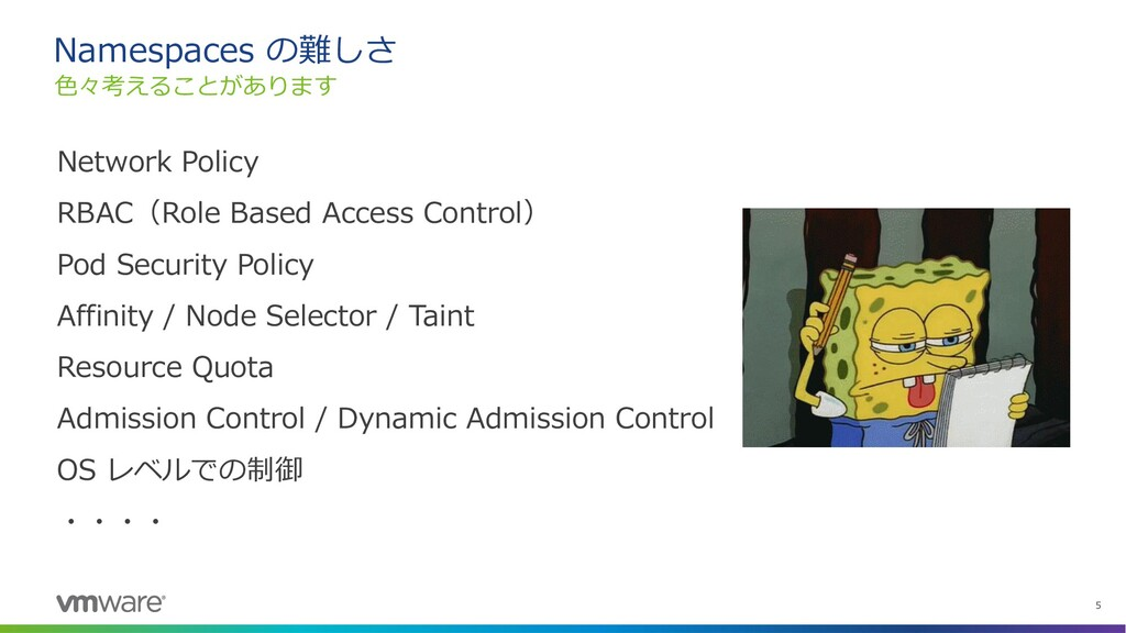 5 Network Policy RBAC(Role Based Access Control...
