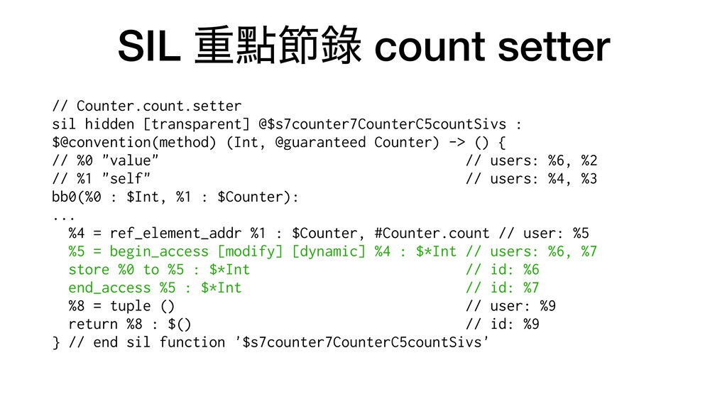 SIL ॏᴍઅ㑚 count setter // Counter.count.setter  ...