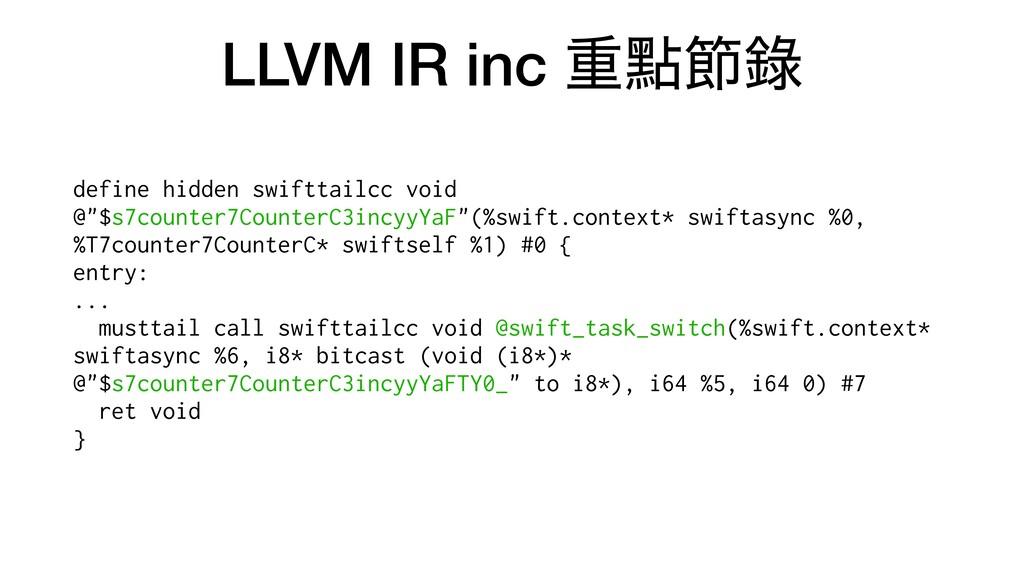 LLVM IR inc ॏᴍઅ㑚 define hidden swifttailcc void...