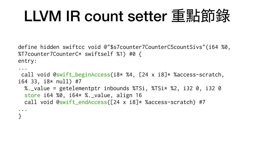 LLVM IR count setter ॏᴍઅ㑚 define hidden swiftcc...