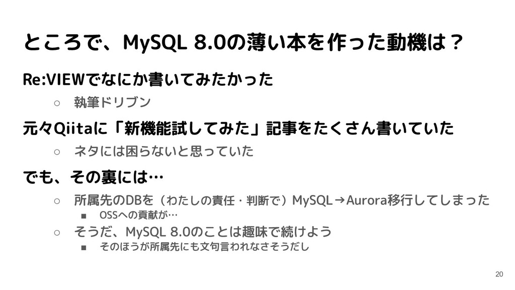 ○ ○ ○ ■ ○ ■ 20