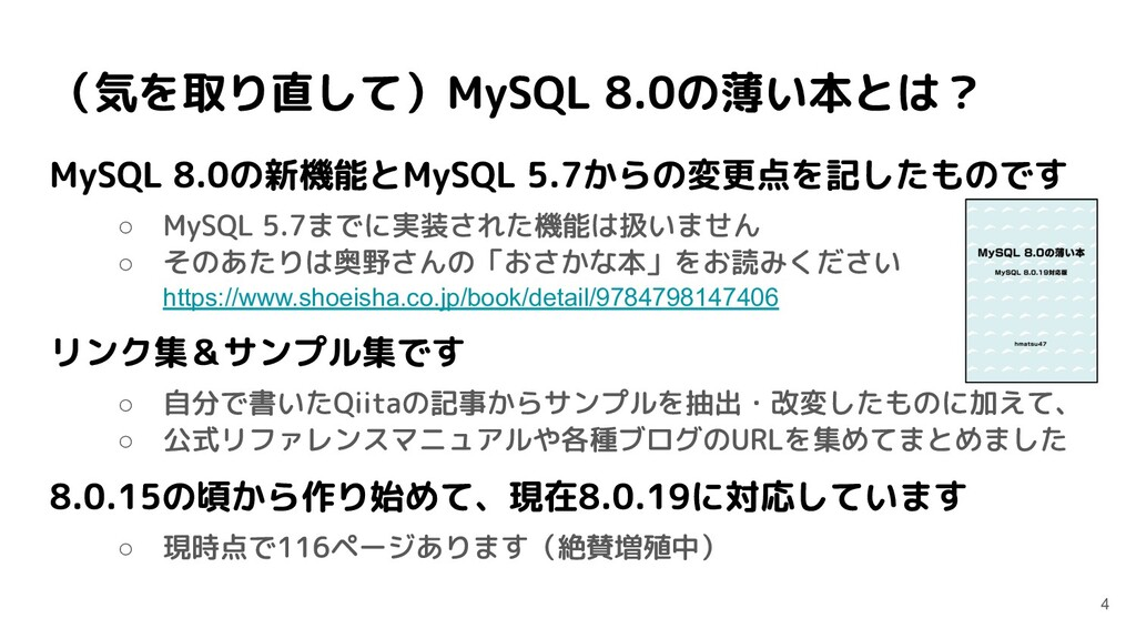 ○ ○ https://www.shoeisha.co.jp/book/detail/9784...