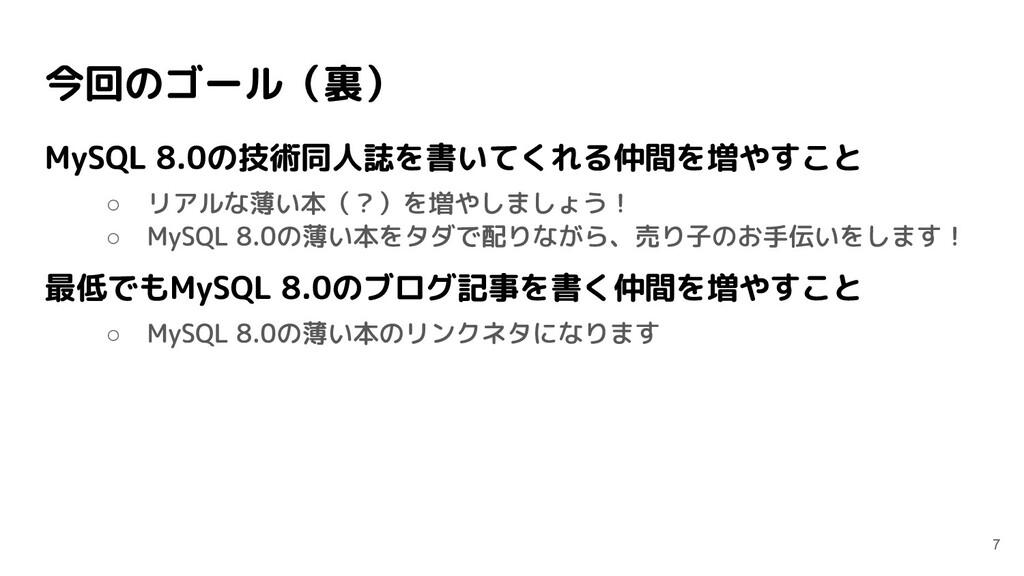 ○ ○ ○ 7