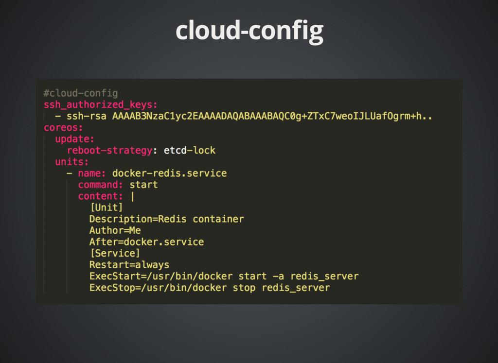 cloud-config cloud-config
