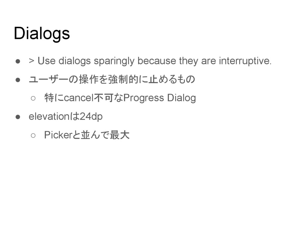 Dialogs ● > Use dialogs sparingly because they ...