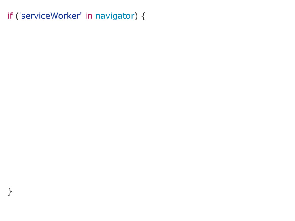 if ('serviceWorker' in navigator) { }