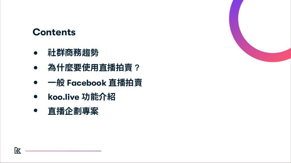 台灣⼈擁有社群帳號比例 資策會FIND(2016H2) 80% 以上看過電商直播 曾經網購的網...