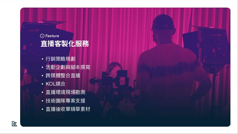 the power to make live-streaming simple.
