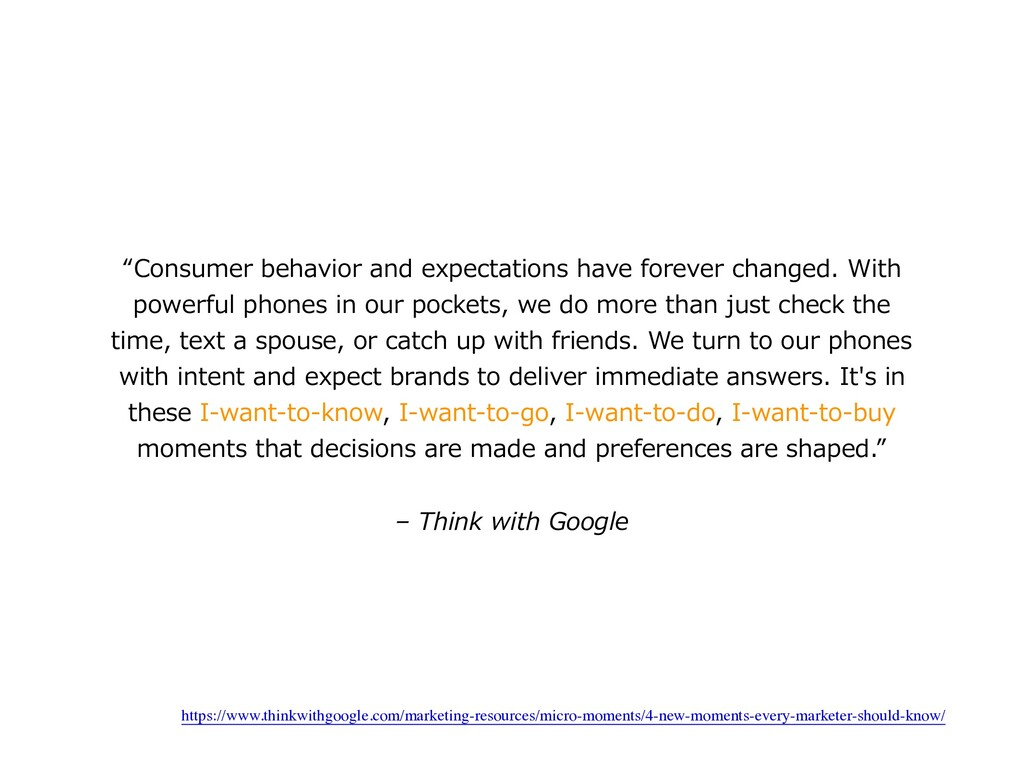"""– Think with Google """"Consumer behavior and expe..."""