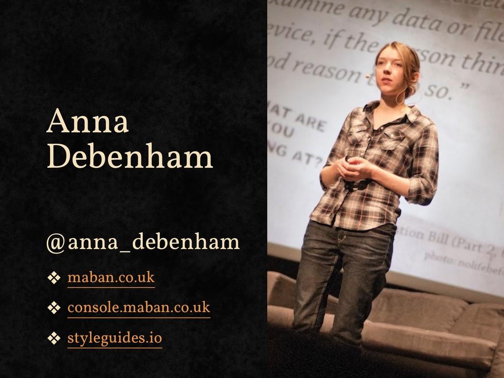 Anna  Debenham @anna_debenham ❖ maban.co.uk ❖ ...