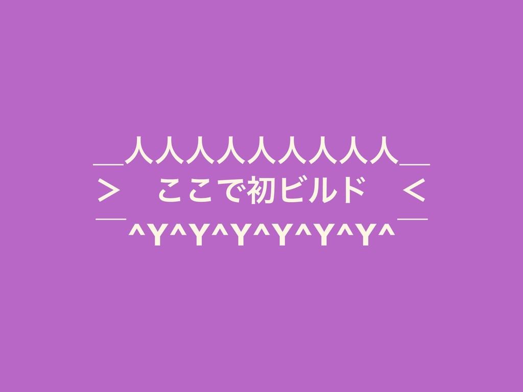 ʊਓਓਓਓਓਓਓਓਓʊ 'ɹ͜͜ͰॳϏϧυɹʻ ʉ^Y^Y^Y^Y^Y^Y^ʉ