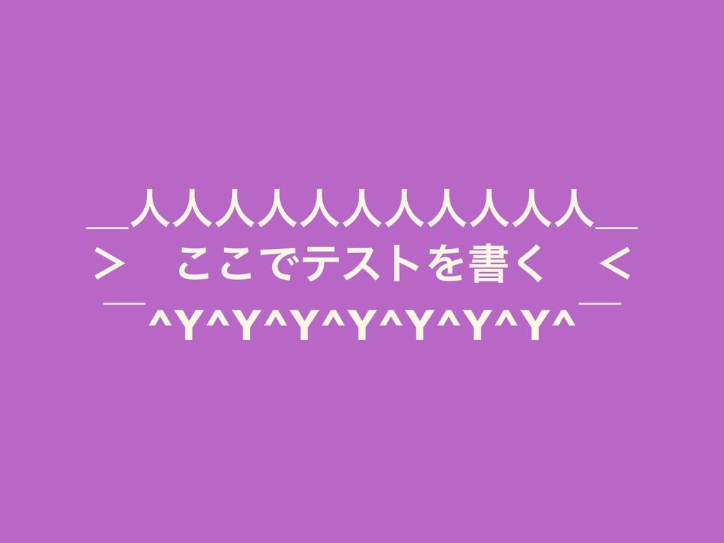 ʊਓਓਓਓਓਓਓਓਓਓਓʊ 'ɹ͜͜ͰςετΛॻ͘ɹʻ ʉ^Y^Y^Y^Y^Y^Y^Y^ʉ