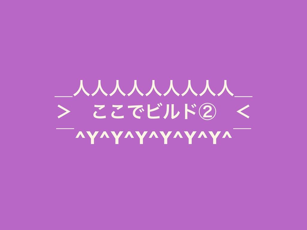 ʊਓਓਓਓਓਓਓਓਓʊ 'ɹ͜͜ͰϏϧυᶄɹʻ ʉ^Y^Y^Y^Y^Y^Y^ʉ