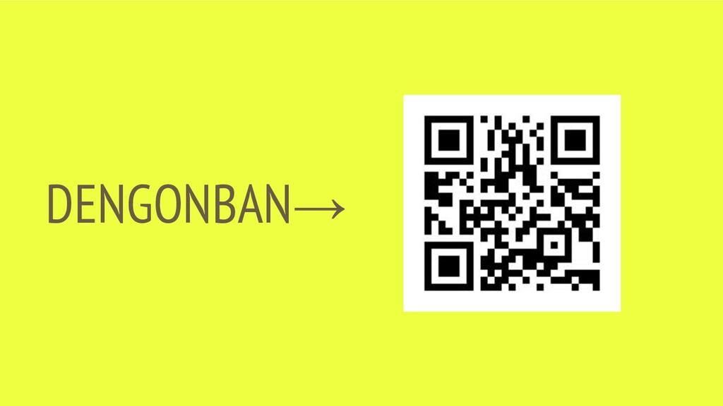 DENGONBAN→