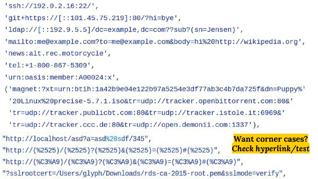 Want corner cases? Check hyperlink/test